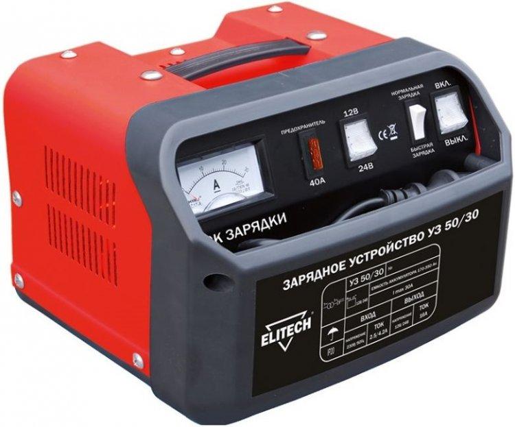 Зарядные устройства и аккумуляторы купить